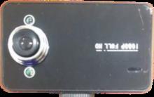 Camera Hành trình HT - 01